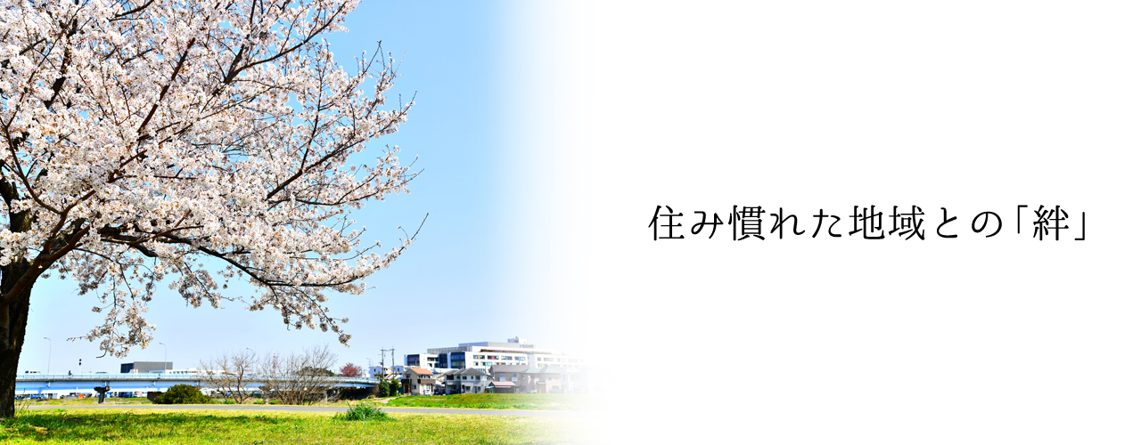 グループホームSAKURA